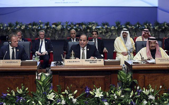 Egypt and Its Strategic Role in the Libyan Affaire