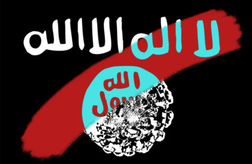 The Resurgence of the Islamic State in Iraq during Covid-19