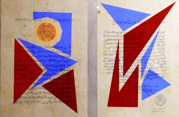 Moroccan Jews: Saving a Shared Heritage