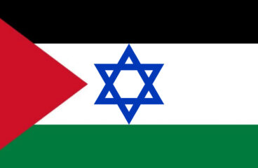 Comments on the Recent Israeli-Palestinian Affairs