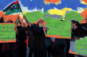 Drawing and Redrawing the Outlines of Libya's Future